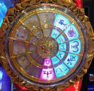セイヤ 海王 時計 セイント 覚醒 火