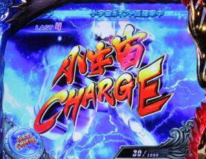 「聖闘士星矢 海王覚醒 小宇宙CHARGE」の画像検索結果